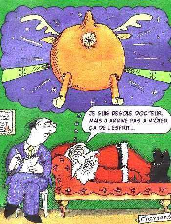Gc5qj30 3 Noël Quel Calvaire Traditional Cache In