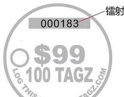 dba406c7-accf-4424-b05f-ff51ecb9eac7.jpg
